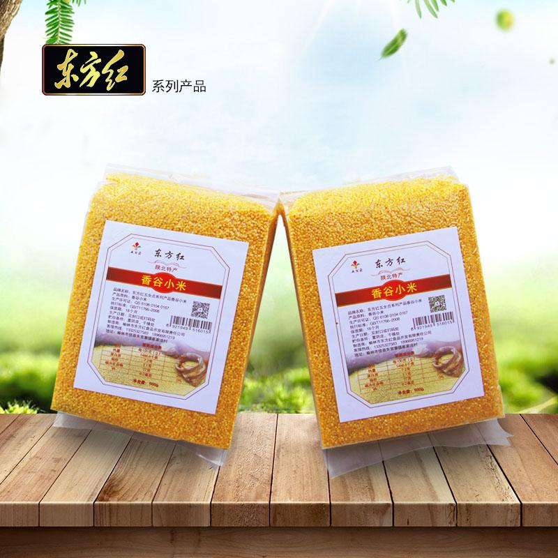 黄小米变成金蛋蛋